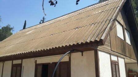 גג אסבסט בית פרטי
