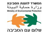 איכות-הסביבה